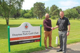 Drayton Park Golf Club | Outdoor signage | Welcome Sign | Partnership | Hardy Signs | 2018 | 1