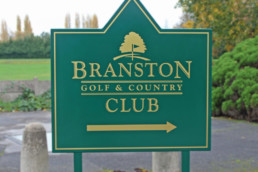 Branston Golf & Country Club | Outdoor Signage | Post & Panel Signs | Hardy Signs | 1